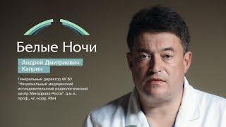 Белые ночи в Санкт-Петербурге - Андрей Дмитриевич Каприн