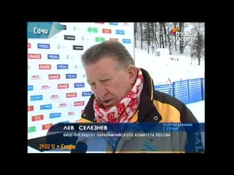 16 комплектов паралимпийских медалей разыграно в Сочи