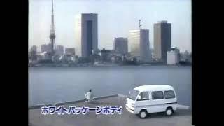昭和61年CM スズキ エブリイ JOY POP.