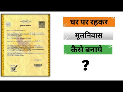 How to Print Police Verification On New Emitra from YouTube · Duration:  2 minutes 44 seconds