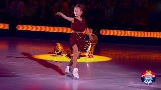 Ледниковый период. Дети. Софья Акатьева - «Гладиатор»(20.05.2018)