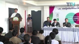 First Tibetan Entrepreneurs GameChangers Conference - Inaugural Function