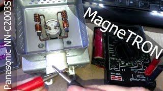 Инверторная печь Panasonic NN C2003S \ не жарит - поставил магнетрон из трансформаторной СВЧ Samsung