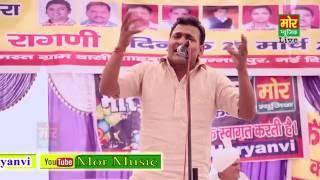 Chutkala # 20 || Haryanvi Comedy - Haryanvi Bhasa || Sumit || Mor Haryanvi Comedy