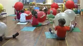 ЛФК для детей. Хоппер. Hop ball.