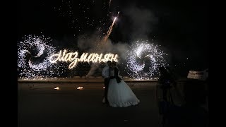 Armenian wedding Мамикон в Красноярске Свадьба Андо и Анны 07.07.