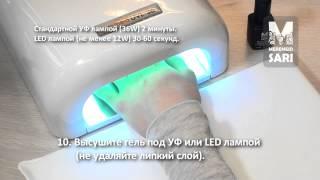 Инструкция по применению гель-лаков Kwik-Soak (Mereneid Sari)