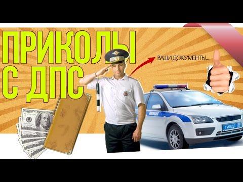 Знакомства Россия -