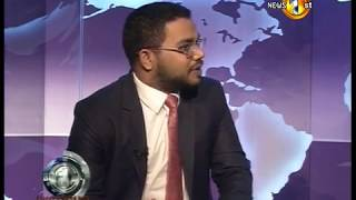 Biz 1st in Focus: The financial impact of delaying  power plants (21.11.17) Thumbnail