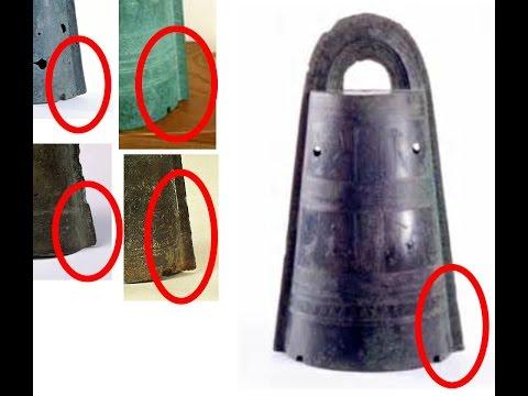 1970 Dotaku Bronze Bells as Portable Astronomical Obseravatory 銅鐸簡易天文観測装置説byはやし浩司