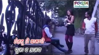 Himachali Song-Rodhu ri bamni Album-Jashan Ki Raat-Singer - Sumit Narayan