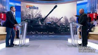 Донбасс: пять лет. Время покажет.  08.04.2019