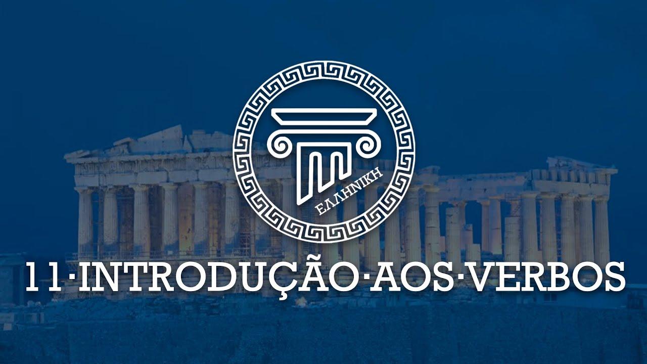 AULA 11 - INTRODUÇÃO AOS VERBOS