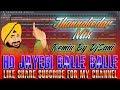 ◆Jhannakedar Mix◆ Ho Jayegi Balle Balle Remix By (Djsani)Mp3 & Flp Project Free Download 2018 Remake Mp3