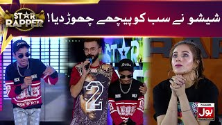 Download Shishu Left Everyone Behind! | Star Rapper | Desi Rap Battle | Sahir Lodhi | Zaain | Maham Amir
