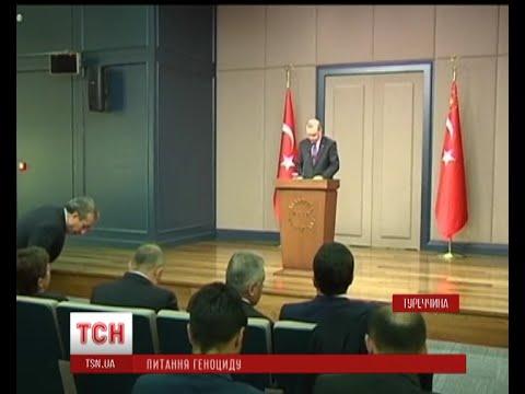 Європарламент закликав Туреччину визнати геноцидом масове вбивство вірмен 1915 року