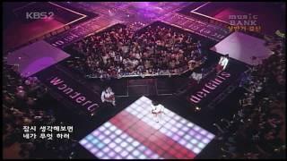 070701 Music Bank Wonder girls Irony LIVE [HD]