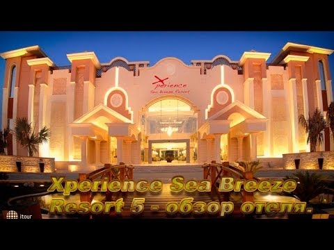 Egypt. Sharm el Sheikh. Hotel Overview Xperience Sea Breeze Resort 5. #Egypt