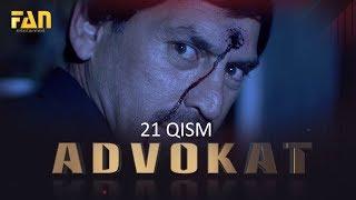 Advokat seriali (21 qism) | Адвокат сериали (21 қисм)