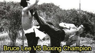 Bruce Lee Real Fight with Western Boxing Champion Lau Dai Chuen