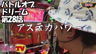 オーディション企画 JBスカウトキャラバンの日程は 7月23日 関東会場 マ...