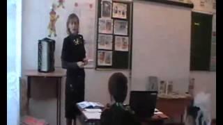 Видеоурок Литературное чтение 2 класс УМК Школа России
