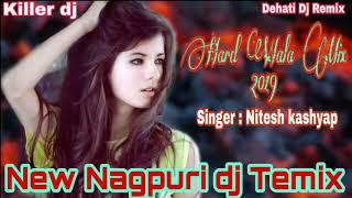 New nagpuri full bass song 🎶🎤 aalu le lo bodi let lo singer nitesh KACHHAW