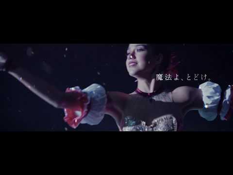"""「マギアレコード 魔法少女まどか☆マギカ外伝」CM """"再会篇"""" 15秒 Ver."""