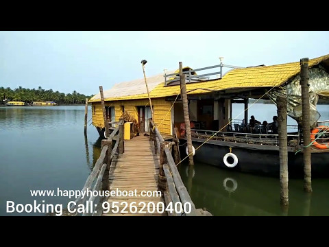 Boat House Nileshwar Kasaragod Kerala - YouTube