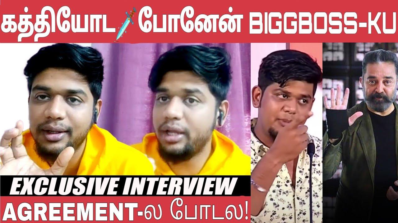 VJ Abishek Interview After BIGGBOSS Elimination   BB5   Kamal   Vijay TV