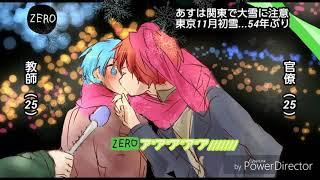 С Новым Годом Яойщики Аниме   клип