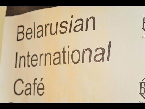 BI-CAFE Minsk