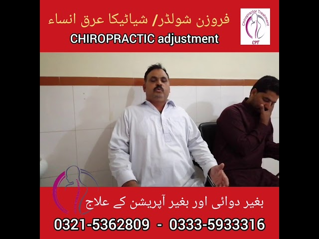 Frozen shoulder sciatica pain L4 L5 disc treatment by Chiropractor Aamir Shahazad CPT