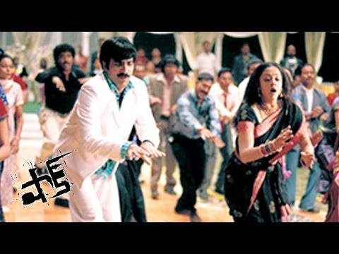 Shock Movie  Cycle Ekki  Full  Sg  Ravi Teja, Jyothika