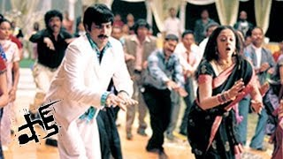 Shock Movie - Cycle Ekki  Full Video Song - Ravi Teja, Jyothika
