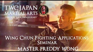 Wing Chun Tokyo