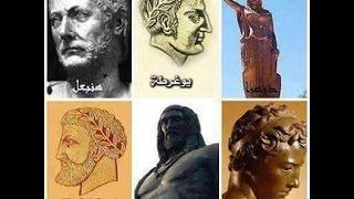 حقيقة الحضارة الامازيغية  Histoire des Amazighs