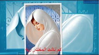 كم ناشد المختار ربه.&.سعاد محمد..أسطوانة.نادرة جداً..جداً.تعديل الصوت.H.D؟