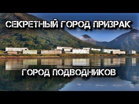 интим знакомства п-камчатский
