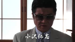 日本統一16