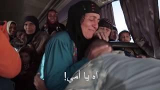 جندي عراقي يجتمع بأمه بعد عامين من الفراق