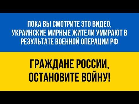 Анастасия Кожевникова - Любить тебя (28 февраля 2019)