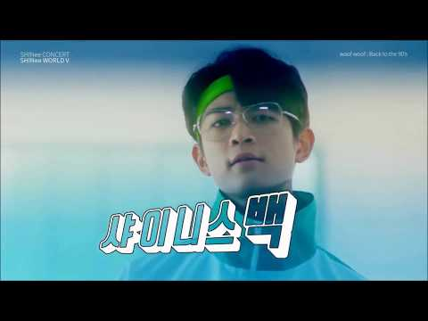 SHINee Minho Funny Moments 2016-2017