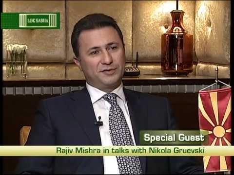 "Rajiv Mishra Talk show ""Special Guest"" with Prime Minister Nikola Gruevski Part II."