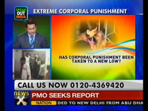 Speak out India: Corporal punishment in schools - NewsX