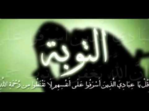 شاب مات على معصية وفاحشة  قصة مؤثرة    الشيخ خالد الراشد