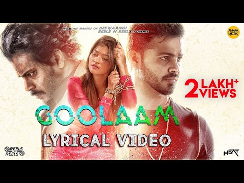 Goolaam | Aei Jibana | Lyrical Video | Odia Musical Short Film | Subhasis | Manoj | Prakruti