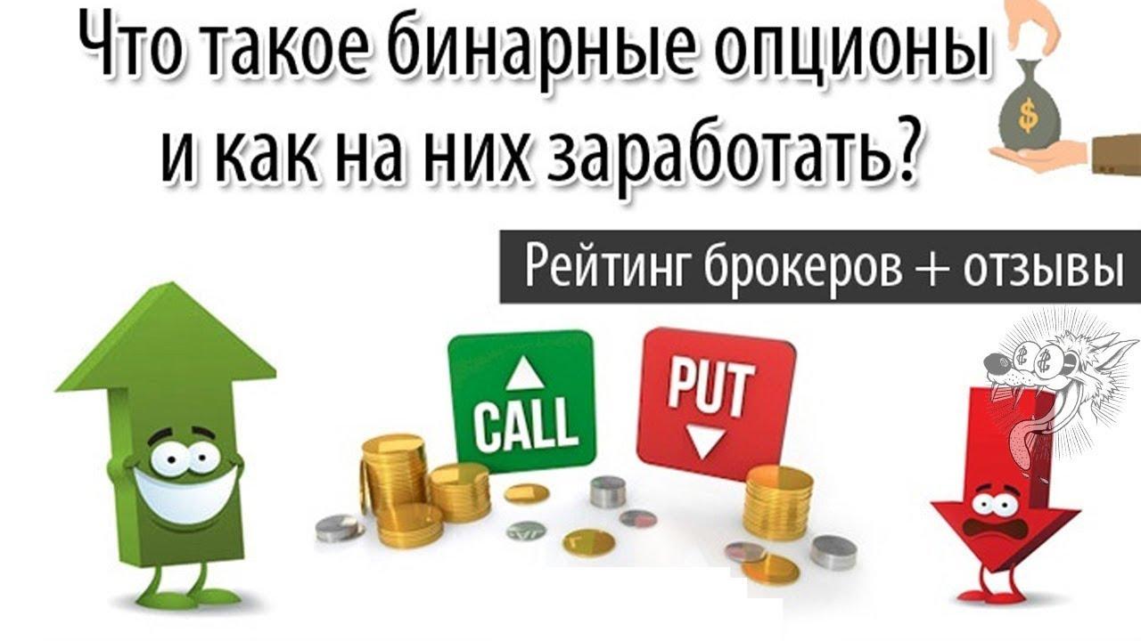 Как выгодно купить биткоины за рубли-10