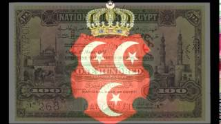 Currencies of the World: Sultanate of Egypt: Egyptian Pound (1921)