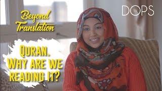 Quran. Why are we reading it? | Mizznina